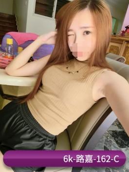 彰化 外約 短期兼職學生妹 IG8茶莊|LINE:35G8