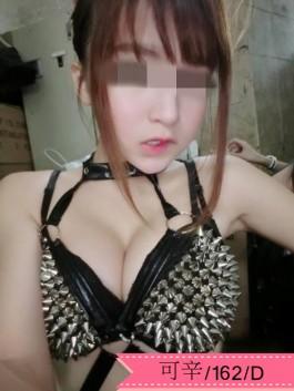 新竹情趣叫小姐 IG8 最火辣的熱情服務帶領哥哥到性福天堂哈皮