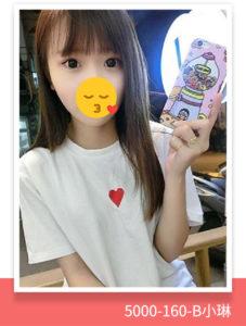 台南平價茶兼職可愛的學生妹