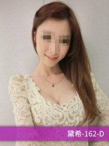 台北茶訊兼職風韻人妻